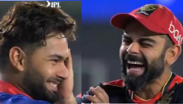 Rishabh Pant से बात करते हुए अपनी हंसी नहीं रोक पाए Virat Kohli