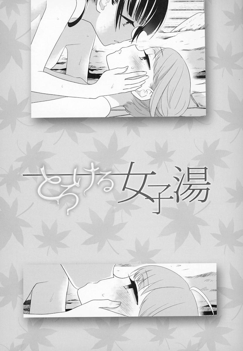 HentaiVN.net - Ảnh 5 - Tuyển tập Yuri Oneshot - Chap 164: Torokeru Joshiyu