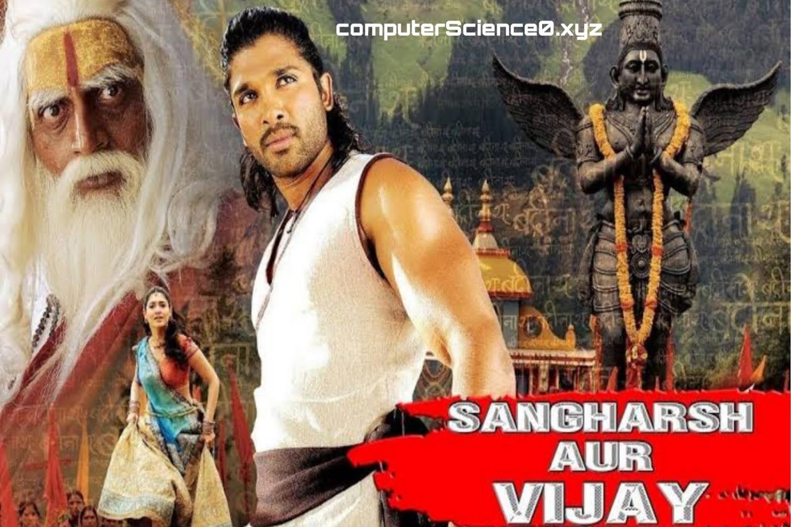 Badrinath,Sangharsh Aur Vijay Allu Arjun's Top 19 movies of all time