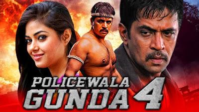 Policewala Gunda 4 (2020) world4ufree