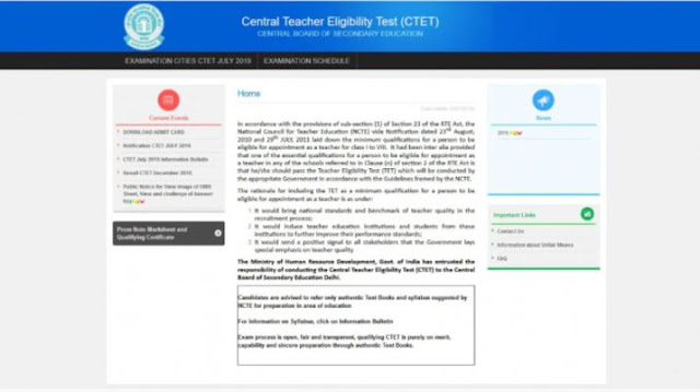 CBSE releases CTET Result 2019 at ctet.nic.in, 3.52 lakh candidates qualify; here's how to check scores