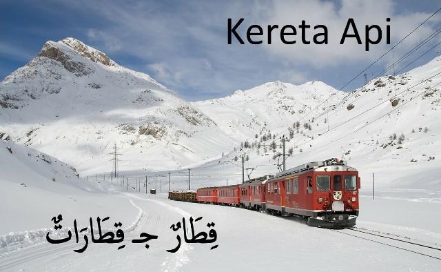 bahasa arab kereta api