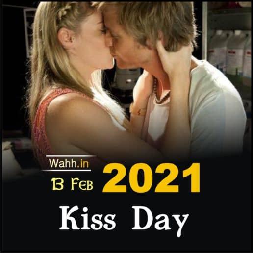 Kiss Day Wishes Hindi 13 February 2021