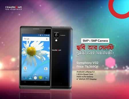 Symphony Xplorer V32 Smartphone