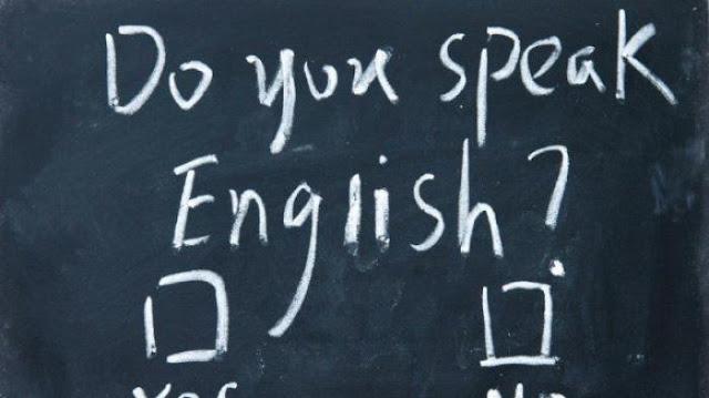 Menggunakan bahasa yang salah