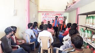 सारना में सम्पन्न हुई अहिप की बैठक, विकाश पटेल बने ग्रामीण महामंत्री