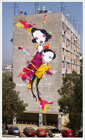 Alexandros Vasoumakis. Street art Athens.
