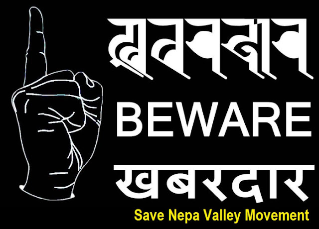 Save Nepa Valley Movement