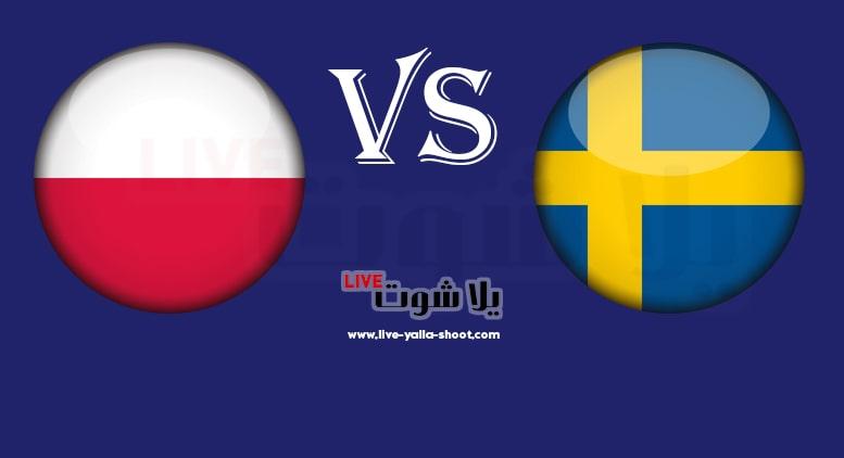 السويد وبولندا