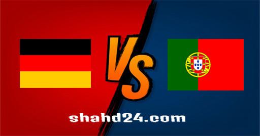 مشاهدة مباراة البرتغال وألمانيا بث مباشر كورة لايف اون لاين بتاريخ 19-06-2021 يورو 2020