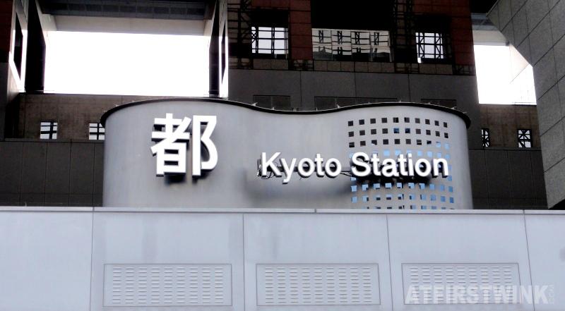 Kyoto station Japan