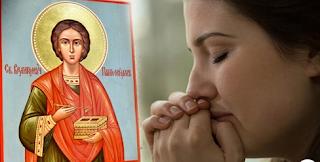 Сьогодні з ранку прочитав цю молитву,і відчув Боже зцілення.Я хочу,щоб і вам допомогло…Молитва до цілителя Пантелеймона, в якого просять здоров'я для себе і своїх близьких