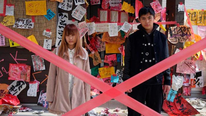 Forgiven Children (Yurusareta Kodomo-tachi) film - Eisuke Naito