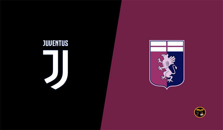تاريخ مواجهات يوفنتوس و جنوى في الدوري الإيطالي