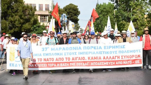 Η Επιτροπή Ειρήνης Αργολίδας διεκδικεί: Όχι στη μετατροπή της Ελλάδας σε ορμητήριο ιμπεριαλιστικών πολέμων