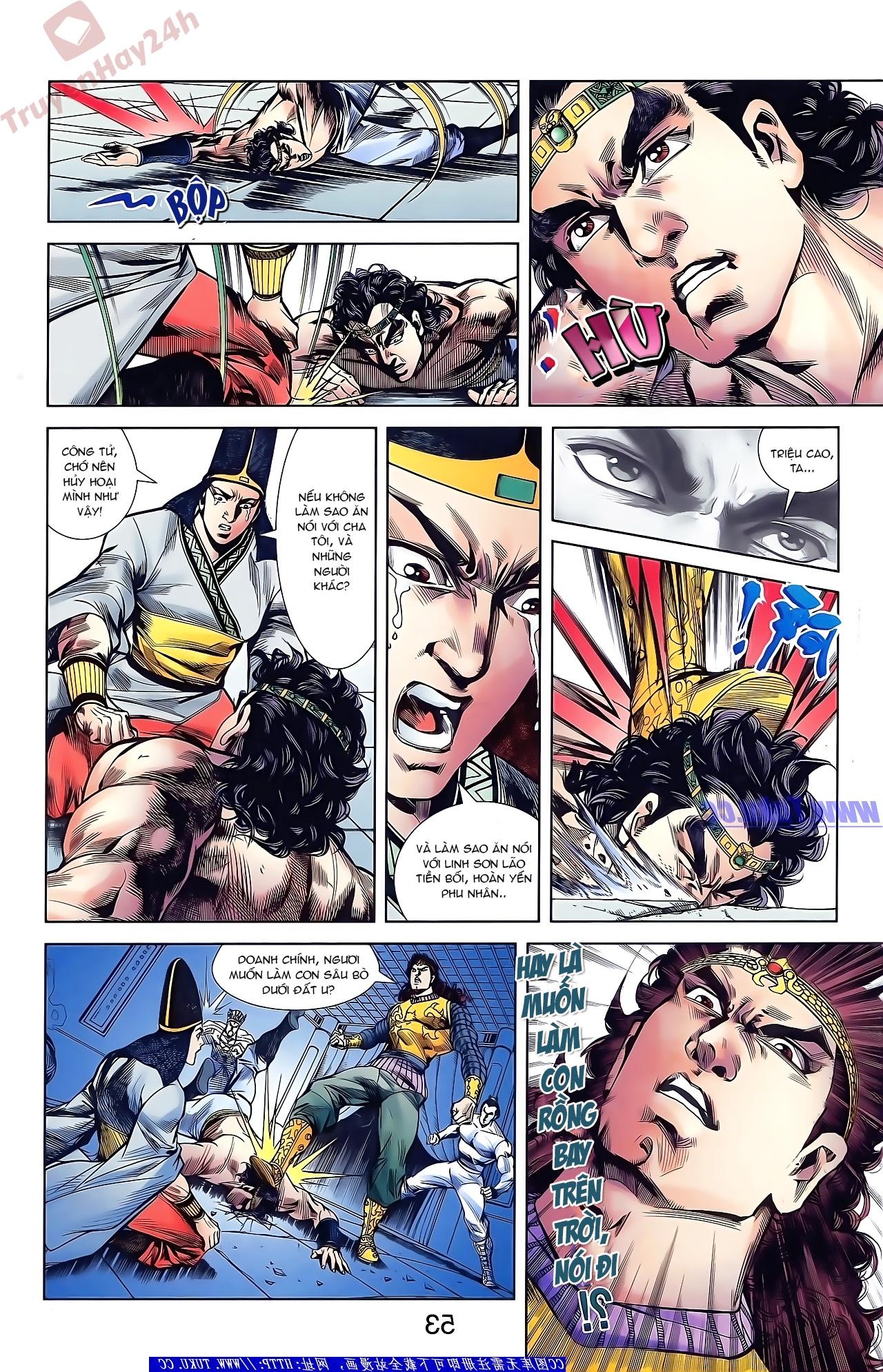 Tần Vương Doanh Chính chapter 44 trang 5