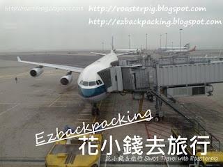 國泰fanfares機票 $4100 7天日本遊1