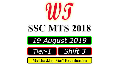 SSC MTS 19 August 2019, Shift 3 Paper Download Free