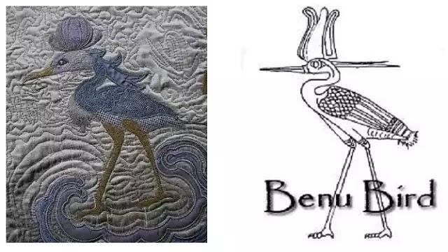 Ancient Egyptian Benu Bird