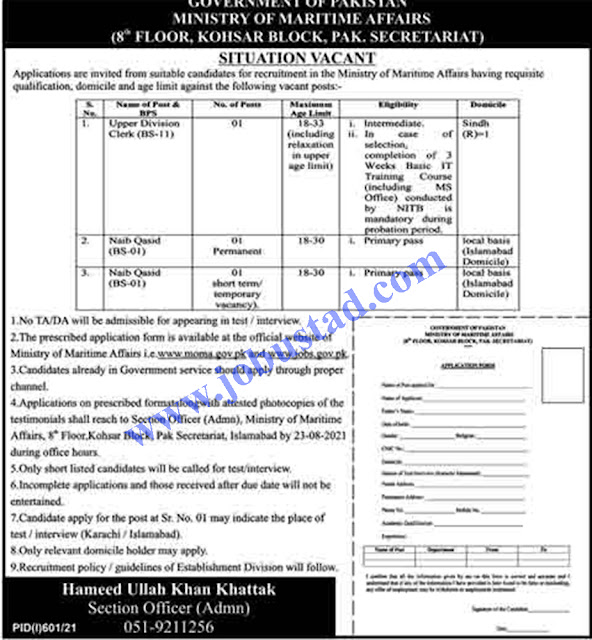 Ministry of Maritime Affairs Pakistan Jobs 2021  Download Application Form