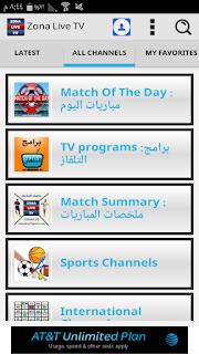تحميل تطبيق Zona Live TV للاندرويد