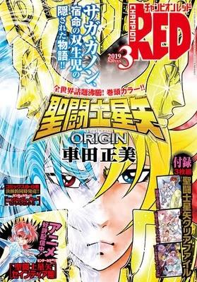 """""""Saint Seiya Origin"""" tendrá una nueva saga situada en el arco de Poseidón."""