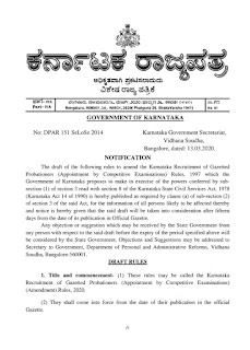 Karnataka gazetted officer recruitment process has changed now published as gazette notification