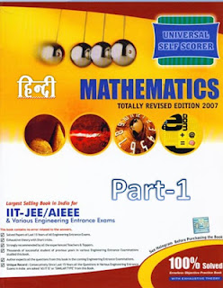 Universal Self Scorer Biology Pdf In Hindi