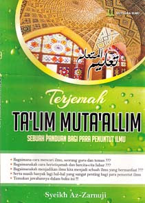 Cara Belajar Efektif dan Islami