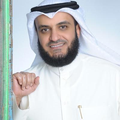 اناشيد وقصائد مشاري راشد العفاسي Mp3