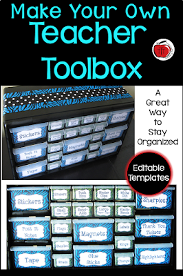 Teacher Toolbox how to Terri's Teaching Treasures