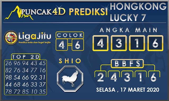 PREDIKSI TOGEL HONGKONG LUCKY7 PUNCAK4D 17 MARET 2020