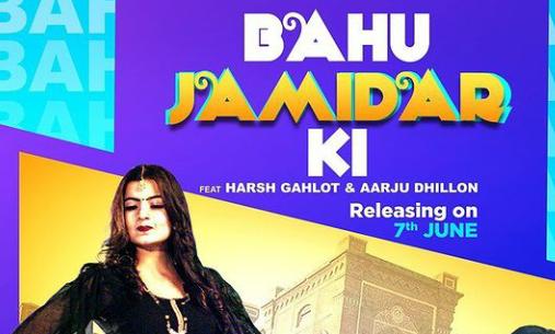 Bahu Jamidar ki Lyrics - Ruchika Jangid