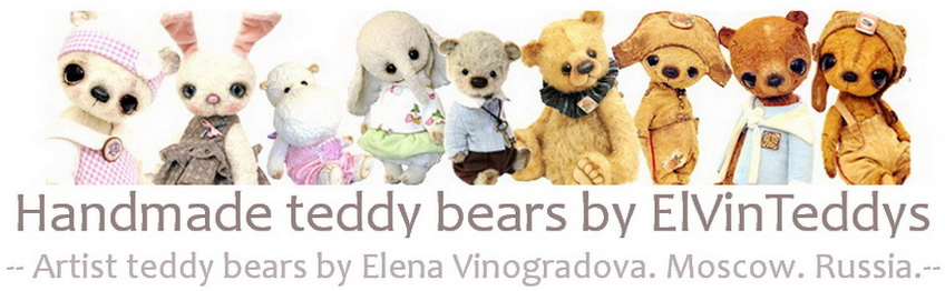 Handmade teddy bears by ElVinTeddys