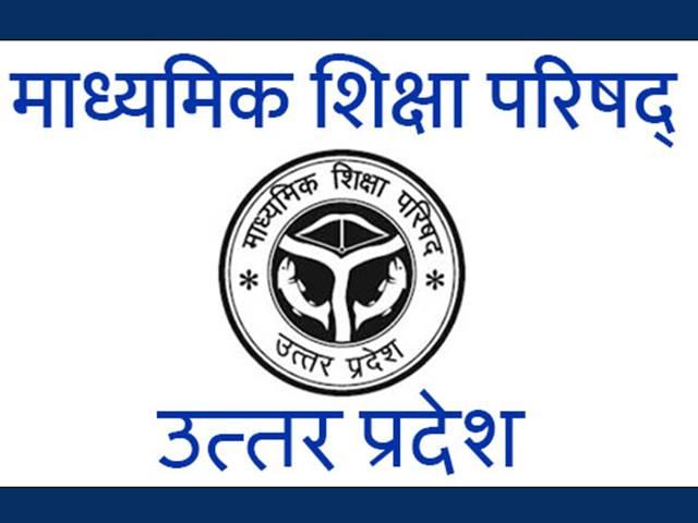 मा0 शिक्षा विभाग में 52,110 पद खाली, जल्द होगी भर्ती, देखें पदों का विवरण