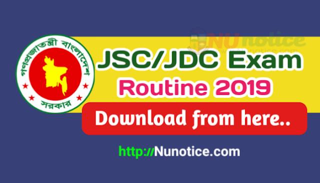 Jsc exam routine 2019