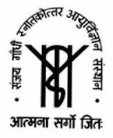 SGPGIMS 2021 Jobs Recruitment Notification of Lab Technician and More Posts