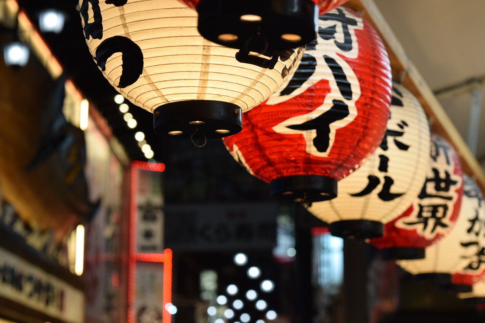 lanterns in Shinsekai, Osaka