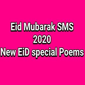 Eid SmS 2020