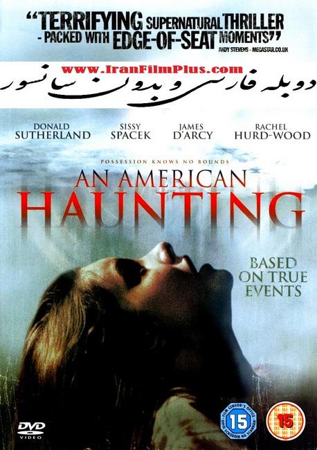 تماشای فیلم ترسناک دوبله فارسی