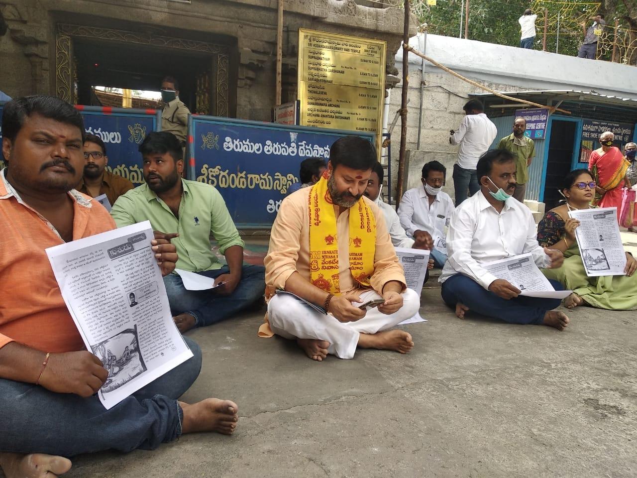 నిరసన తెలుపుతున్న ఆంధ్రప్రదేశ్ BJP-బీజేపీ నాయకులు భానుప్రకాష్ రెడ్డి