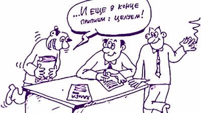Государственная инспекция труда в Ивановской области