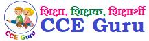 CCE Guru