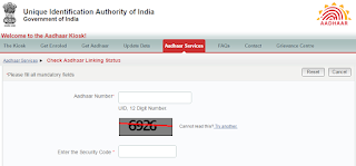 Home page aadhar cad bank account linking status
