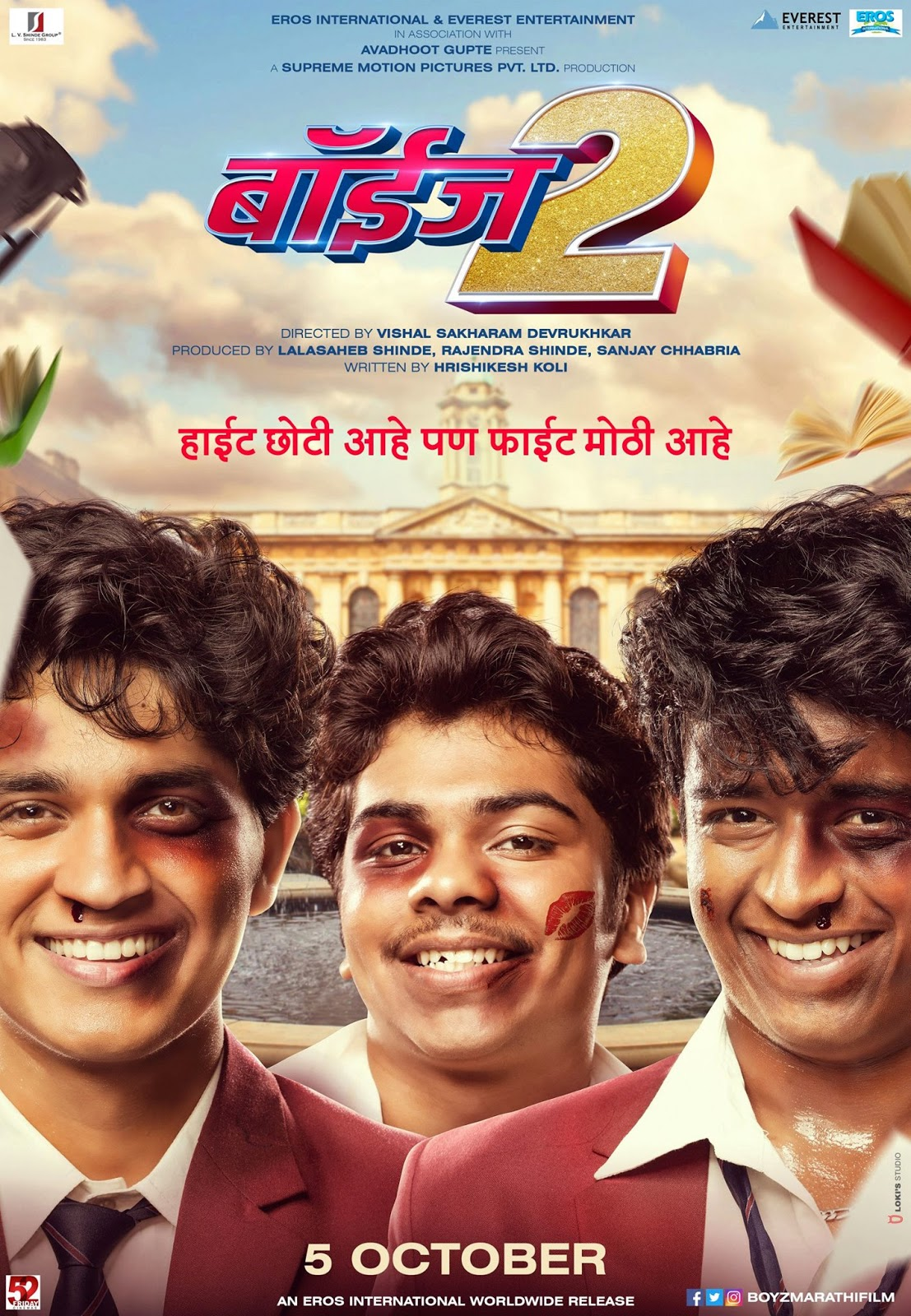 Marathi movie download sites