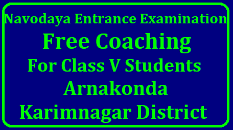 Free Coaching for Navodaya Entrance Examination at Arnakonda Karimnagar District/2018/10/free-coaching-for-navodaya-entrance-examination-at-arnakonda-karinnagar.html