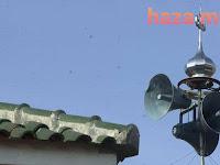 Jenis-jenis Speaker TOA Masjid yang Bagus dan Murah