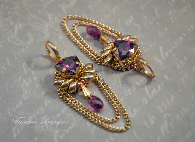 http://galadietrih.blogspot.com/2015/08/MK-Royal-purple.html