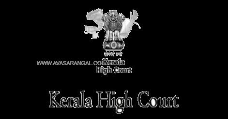 Kerala High Court Recruitment 2020- 24 Office Attendant Vacancies