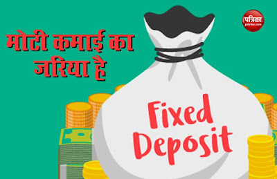 invest Rs 5 lakh for 5 years, tax will be saved and there will be strong profit